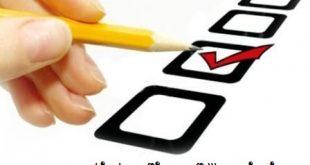 دانلود نمونه سوالات سردفتری اسناد رسمی