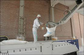 طرح توجیهی احداث کارخانه آرد سازی فرمت ورد