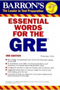 آموزش کدگذاری لغات GREX