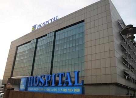 پایان نامه بیمارستان عمومی