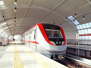 سوالات آزمون استخدام متروی شیراز