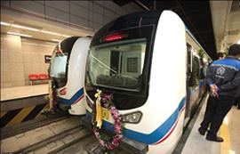 دانلود سواات تخصصی متروی شیراز