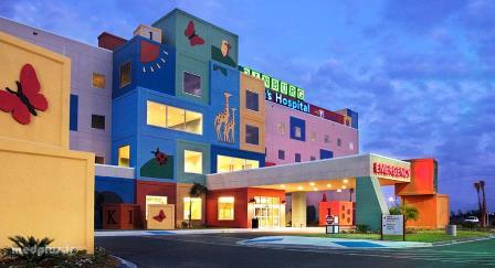 رساله بیمارستان تخصصی کودکان
