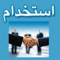 نمونه سوالات استخدامی دبیر عربی آموزش و پرورش