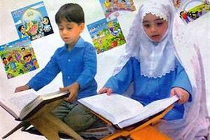 مقاله روش علاقه مندی دانش آموزان به درس قرآن