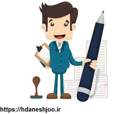 خرید منابع آزمون سر دفتری اسناد رسمی