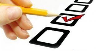 نمونه سوالات آزمون ورودی بهیاری رایگان