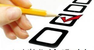 نمونه سوالات حقوق جزای اختصاصی 4